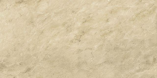 Maximum Marmi Royal Marfil.jpg