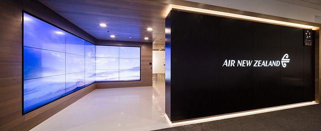Gallery-image-AirNZ-entrance.jpg